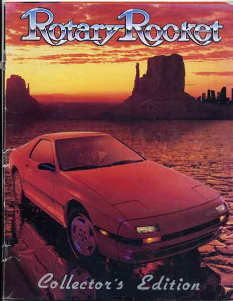 1985 Rotary Rocket Magazine Collector's Addition