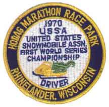 1st USSA World Series patch 1970